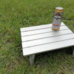 キャンプ用のお勧めミニテーブルはこれだ!