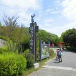 神戸総合運動公園の冒険の国を徹底レビュー