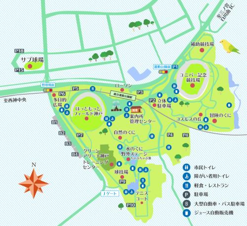 画像出典:神戸総合運動公園公式ホームページ