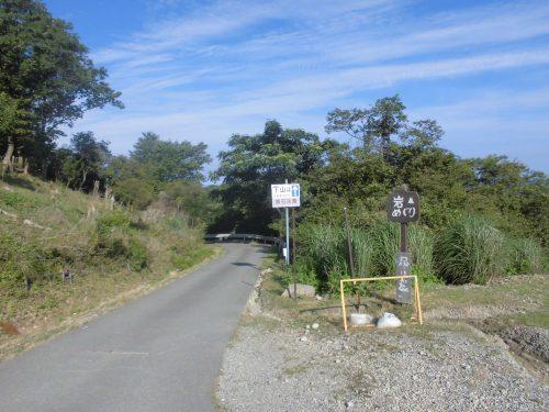 大野山下山コース
