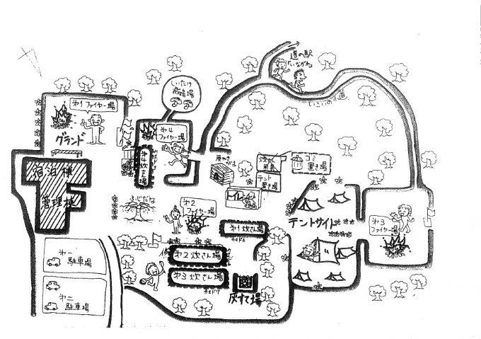 尼崎市立青少年いこいの家