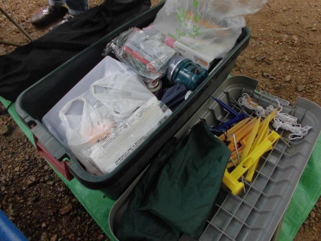 RVボックス キャンプ