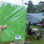 Teyimoのレジャーシートを徹底レビュー