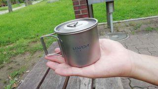 Lixadaのチタンカップを徹底レビュー