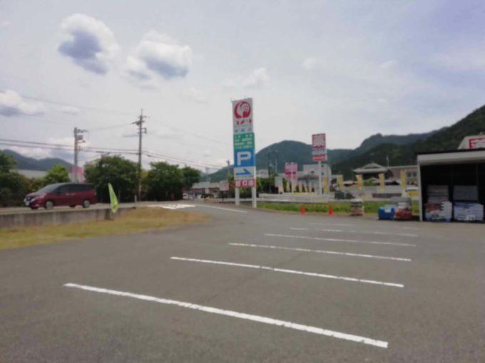 峰山高原キャンプ場 ホームセンター