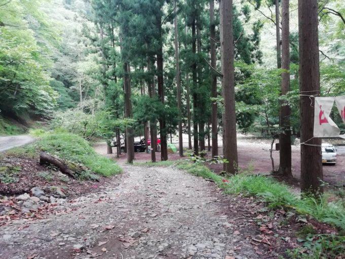 あかさい渓谷へのアクセス