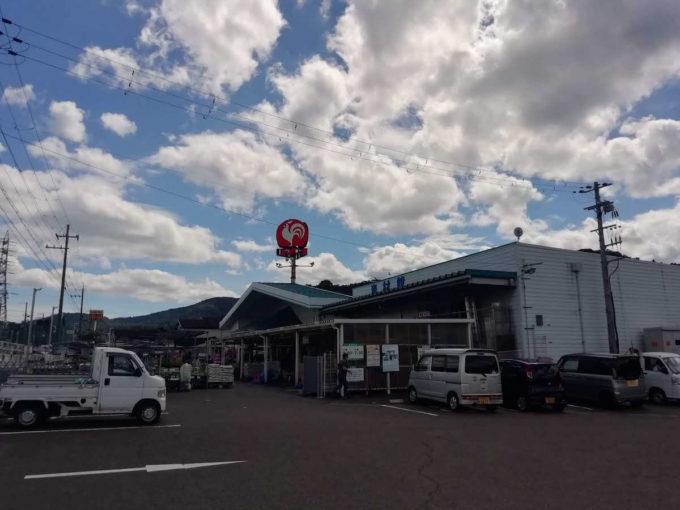 若狭和田キャンプ場付近のホームセンター