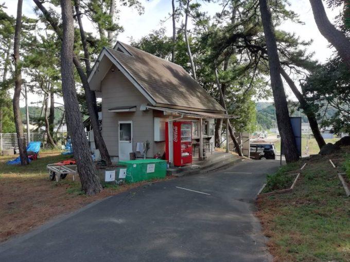 若狭和田キャンプ場の管理棟