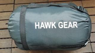 ホークギア(HAWK GEAR)の寝袋を冬キャンプ用購入したのでレビュー