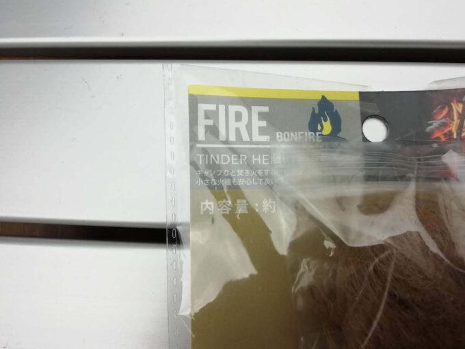 百均の焚き火用麻紐